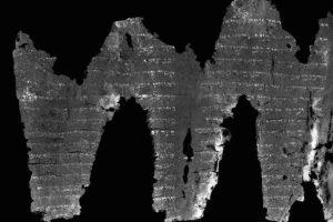 Un rouleau de la mer morte de 1700 ans révèle ses secrets