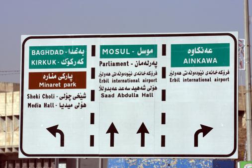 Urgence Irak : les chrétiens ont tout perdu