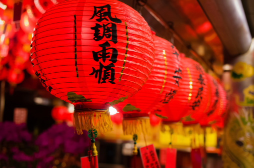 Noël en Chine : et si papa était arrêté ?