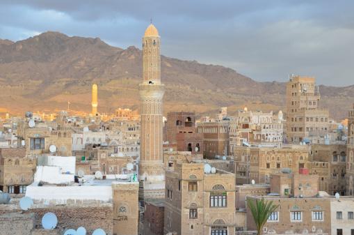 Yémen : terre de chaos