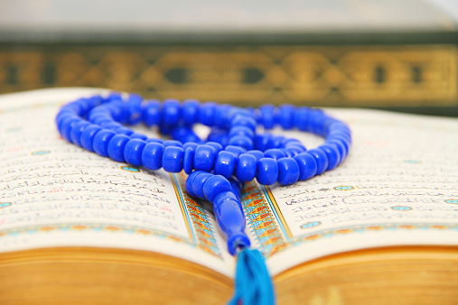 L'islam. Un regard chrétien