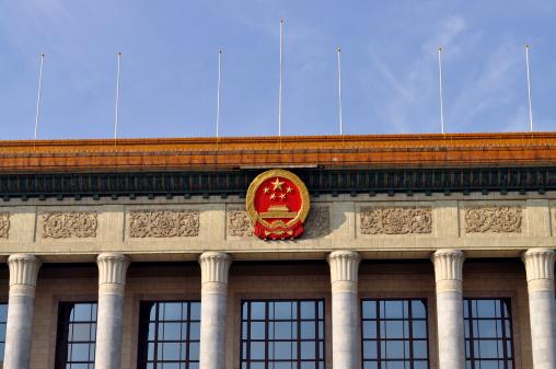 Corruption en Chine