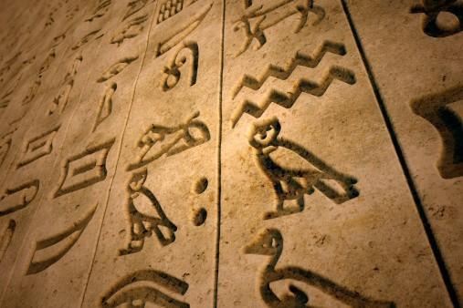 Le mystère d'Osiris