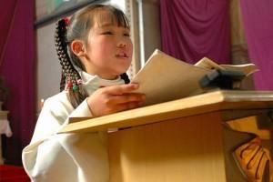 Le protestantisme en Chine