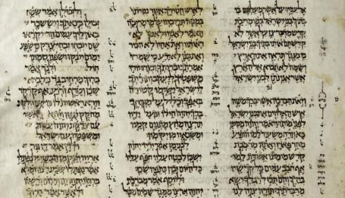 La plus ancienne bible hébraïque entre au patrimoine de l'UNESCO