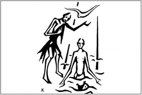 Sur les bords du Jourdain, le Père, le Fils et l'Esprit Saint