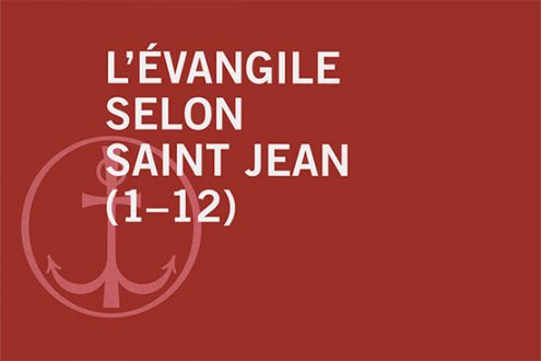 L'évangile selon saint Jean (1-12)