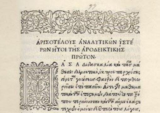 Les révolutions de l'édition qui ont permis la Réforme, première partie