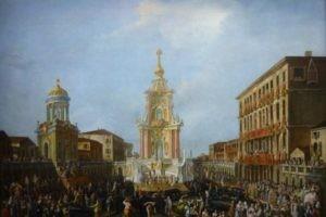 Sérénissime Venise en fête
