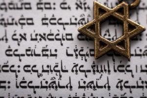 Israël, peuple élu