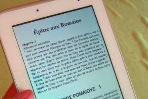 « Recevoir les Romains »