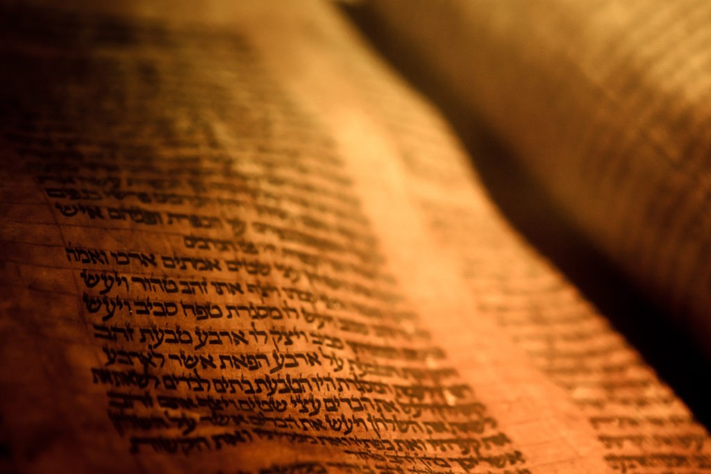 Peut-on traduire le nom de Dieu ?