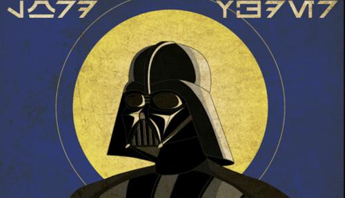 Star Wars: la force du mythe