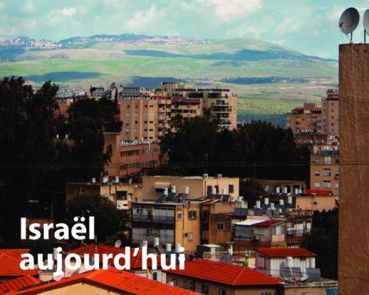 Israël aujourd'hui
