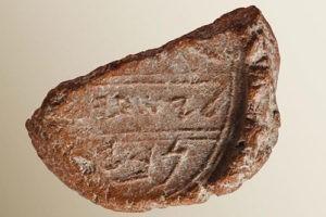 Le sceau d'Esaïe aurait-il été retrouvé ?