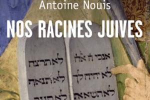 Les racines juives du christianisme