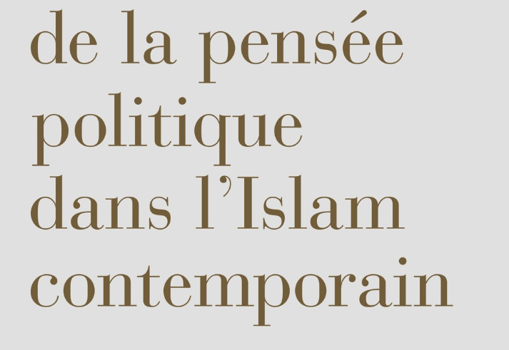 Comprendre la pensée politique dans l'islam