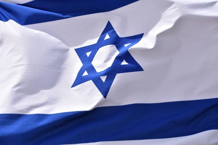 Les 70 ans de la création de l'État d'Israël