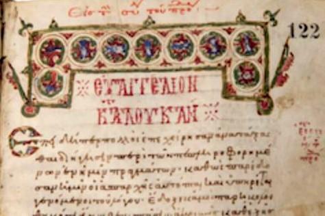 Le Musée de la Bible à Washington restitue un objet volé