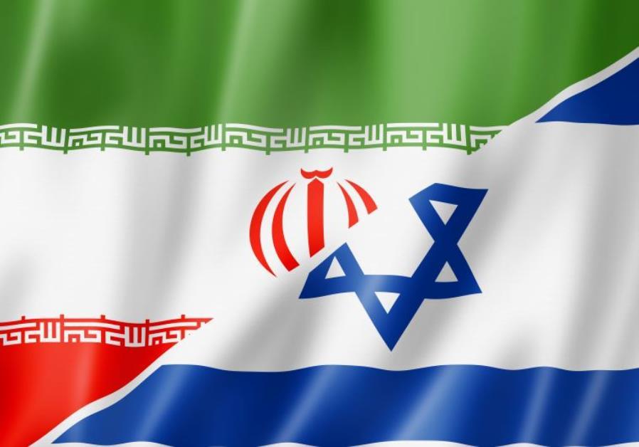 Iran et Israël, ils se sont tant aimés...