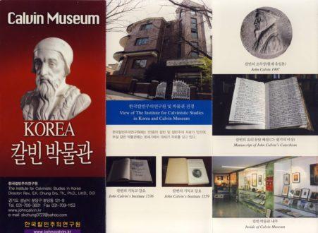 Corée du Sud et francophonie protestante