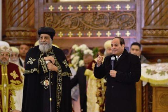 Le président Égyptien inaugure la plus grande cathédrale du Moyen-Orient