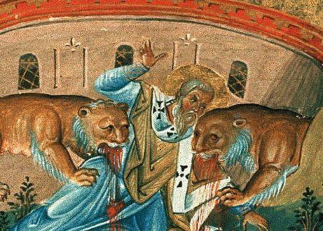L'histoire du christianisme antique