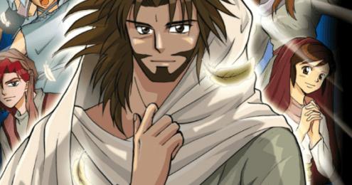 Jésus, personnage par excellence de BD