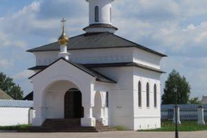 Grèce : quel est l'actuel rapport entre l'Église et l'État ?