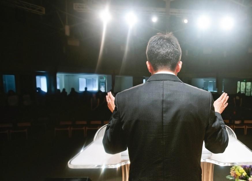 C'est quoi la formation pastorale ?