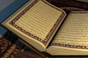 L'exégèse coranique dans le monde universitaire