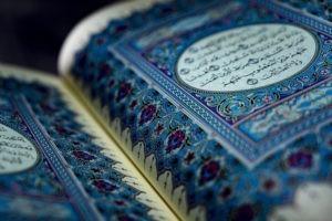 Le Coran silencieux, le Coran parlant