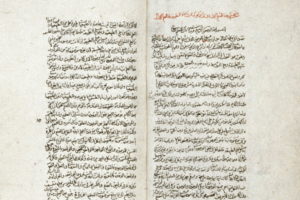 Organisation politique et vie de la cité chez quelques philosophes arabes (1)