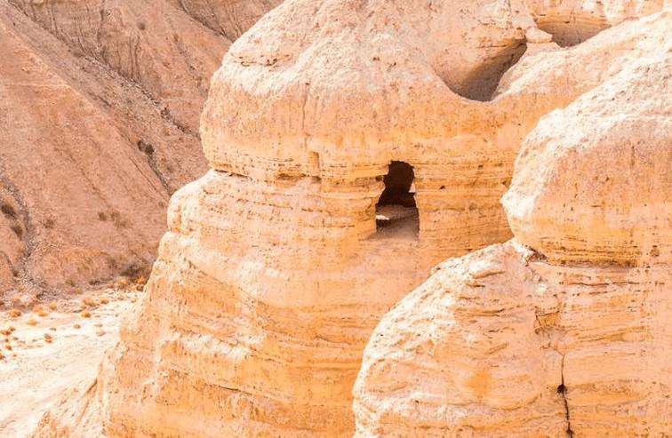 Des manuscrits de la mer Morte révèlent des versets invisibles