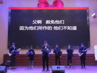 Chine : une nouvelle vitalité pour l'Église