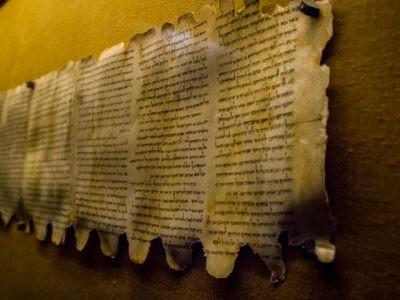 manuscrits de la mer morte