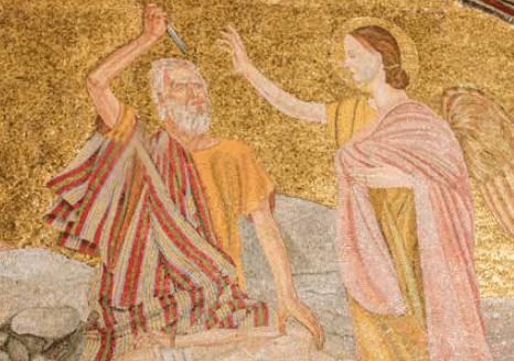 Abraham en partage